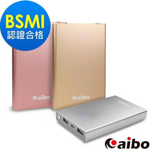 【迪特軍3C】AIBO KV95K 20000 Plus 行動電源 (BSMI認證)