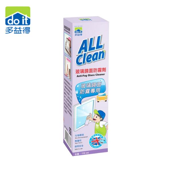 多益得ALLClean玻璃鏡面防霧劑(110ml)CE066-1大掃除除舊布新清潔浴室清潔