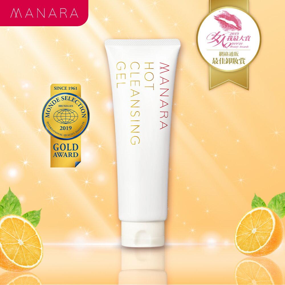 [官方直營] 女人我最大賞得獎商品 MANARA溫熱卸妝凝膠200ml - 限時優惠好康折扣