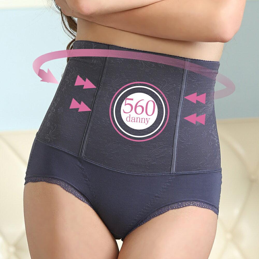 【Emon】舒適560丹纖腹美尻 輕感塑身束褲(買一送一)(2件組) 1