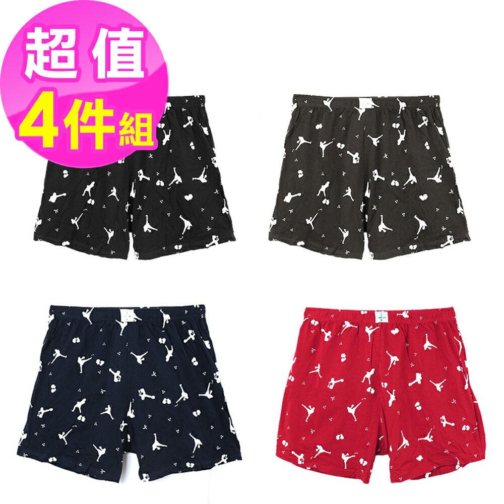 【Emon】棉質 運動BOY男性四角內褲4件組 (隨機色出貨) 0