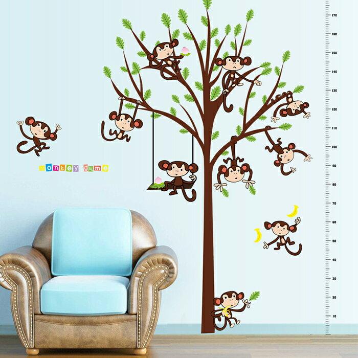 壁貼 猴子身高貼 兒童房 居家裝飾牆壁貼紙【YV6793】快樂生活網