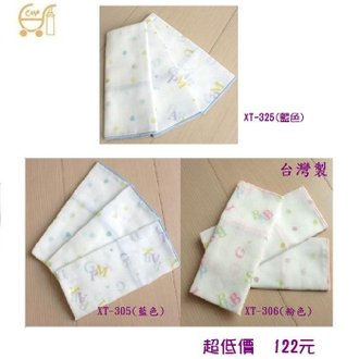 *美馨兒* 東京西川 GMP Baby-字母純棉紗布三入手巾 (三款可挑) 122元