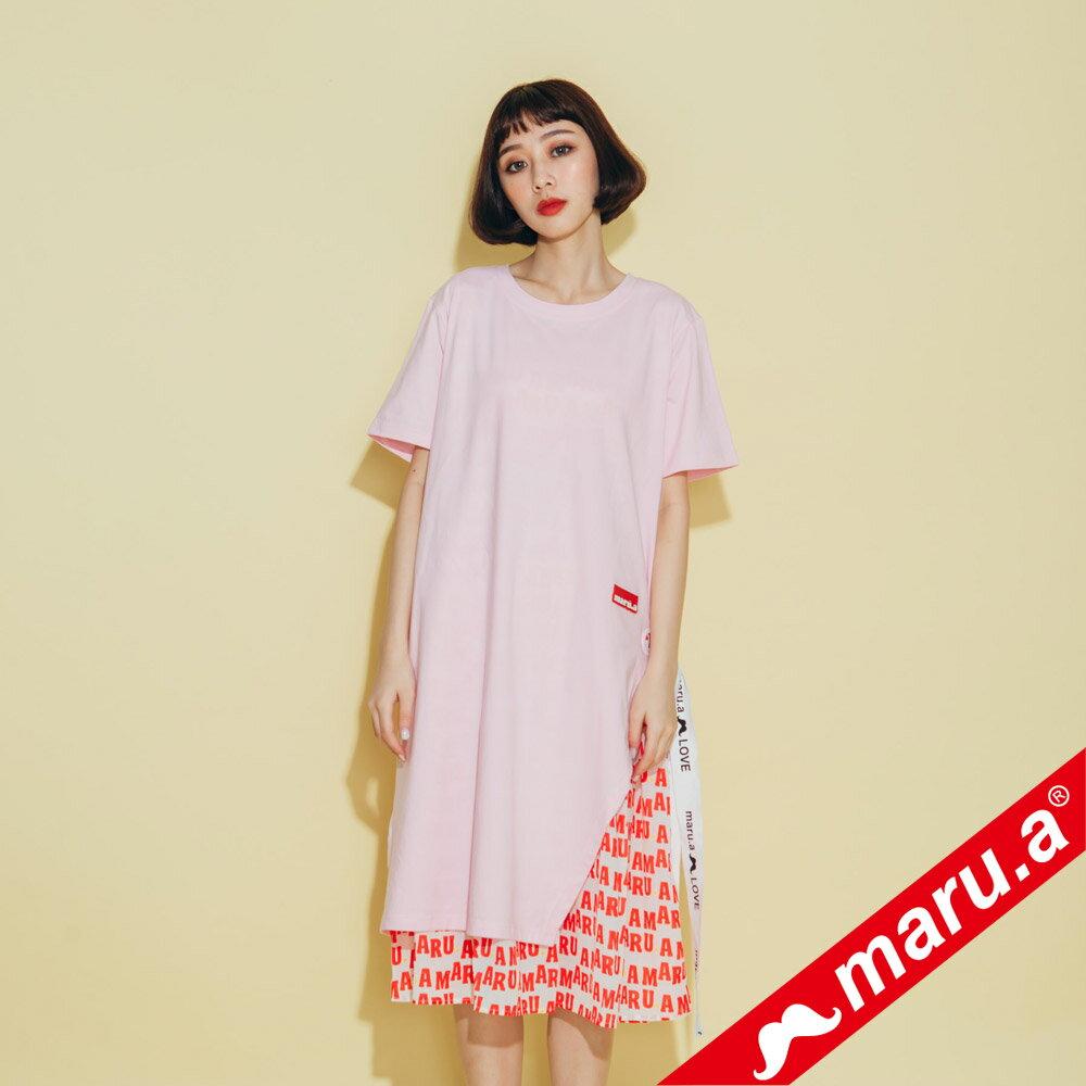 【maru.a】兩件式雪紡滿版文字內搭洋裝(2色)8327117 1