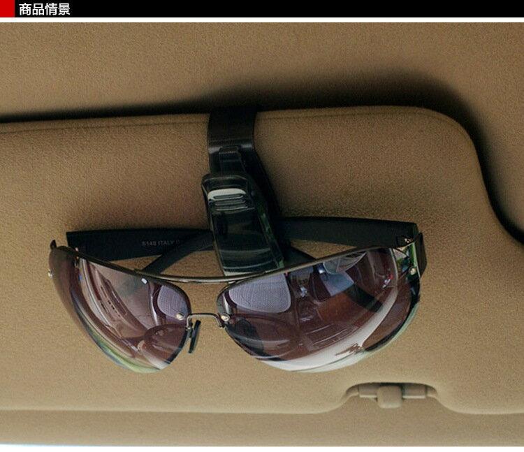 <br/><br/> 汽車S型眼鏡夾 車載票夾證件夾<br/><br/>