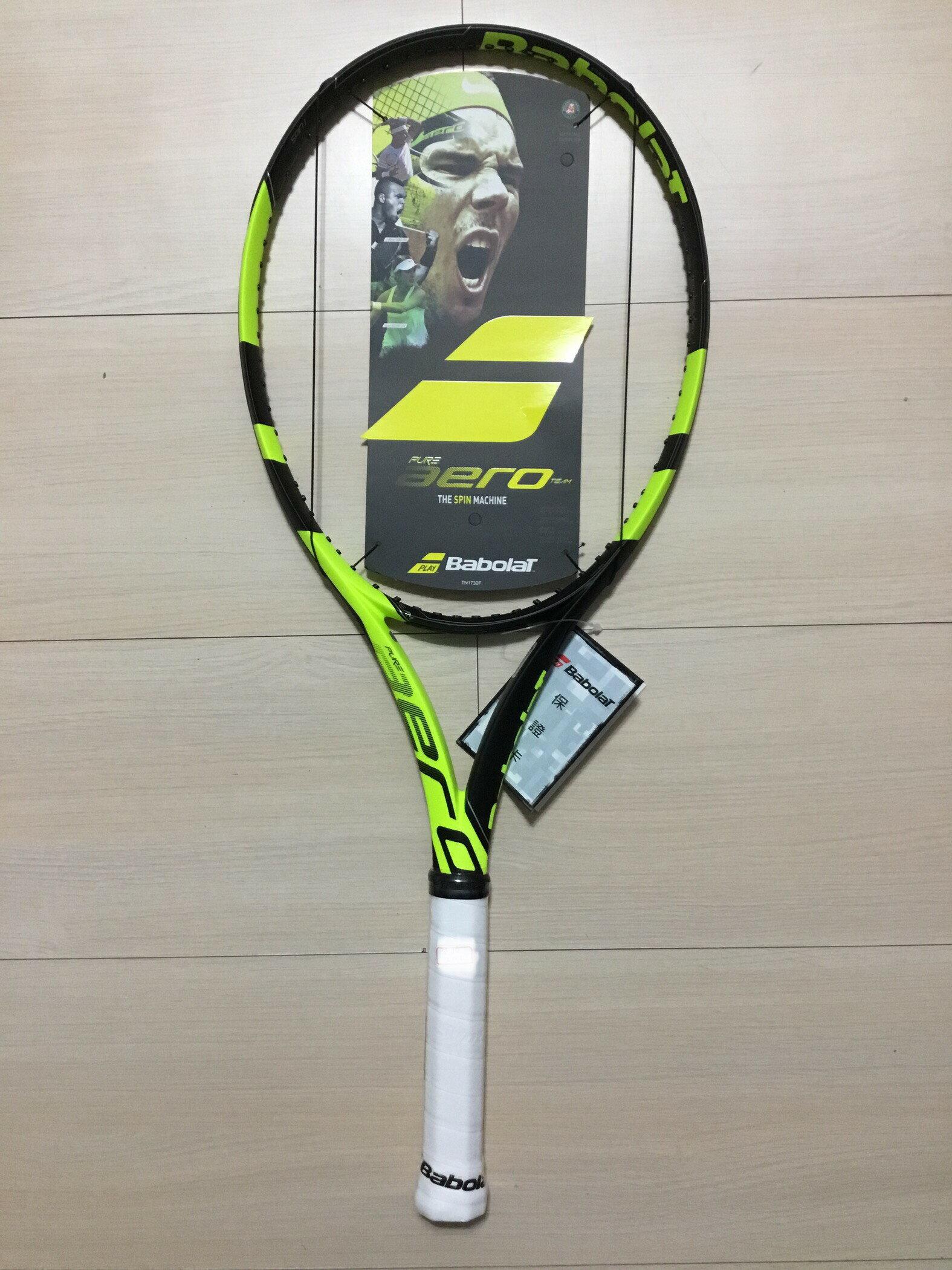 Babolat Pure Aero Team 納達爾 Nadal款 專業網球拍