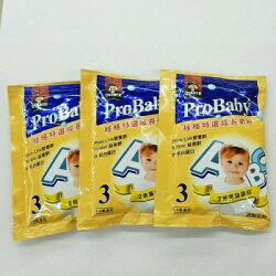 桂格 Probaby特選成長奶粉(38g×3包)