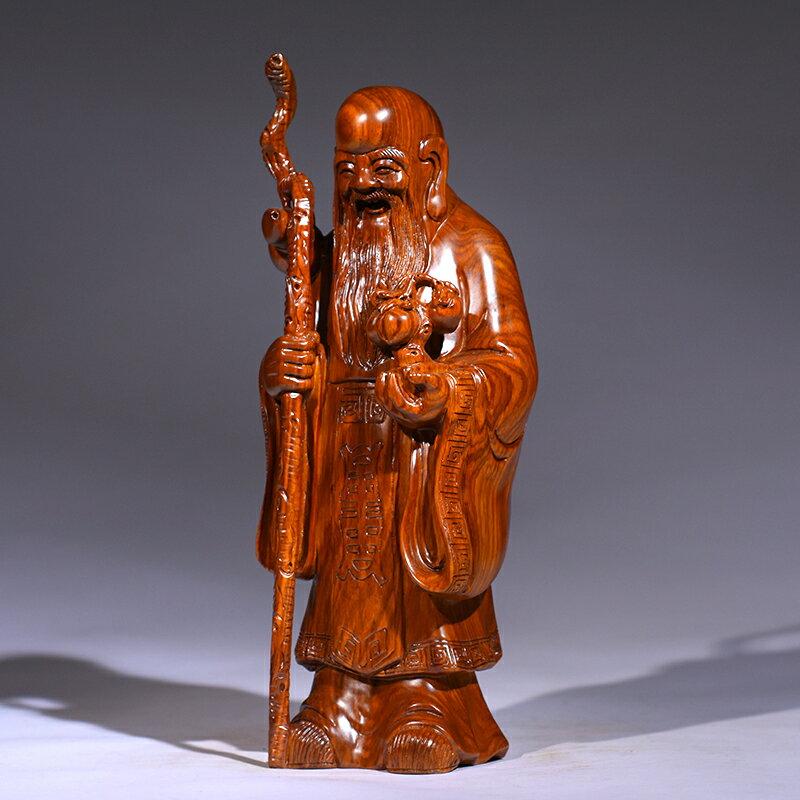 黃花梨木雕壽星公壽仙翁實木壽星家居紅木飾品生日祝壽工藝品禮品