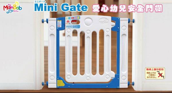 Mam Bab夢貝比 - Mini Gate幼兒安全門欄 -2支延伸件#8792 1