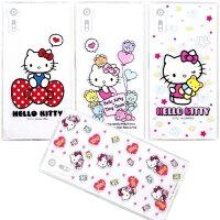 凱蒂貓週邊商品推薦到Hello Kitty 正版授權 彩繪防摔空壓殼 5.2吋 SONY XZ/XZS/F8332/G8232 手機套/保護套/手機殼/保護殼/防撞/氣囊殼