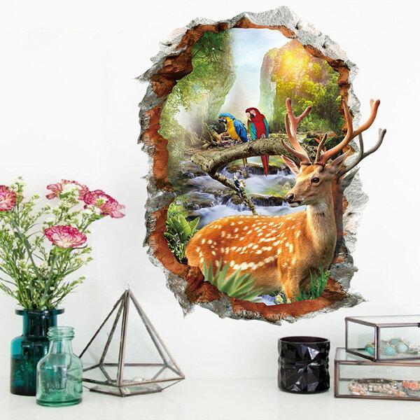 DIY無痕創意牆貼壁貼3D梅花鹿_XH72534(梅花鹿壁貼3D壁貼鸚鵡鹿)