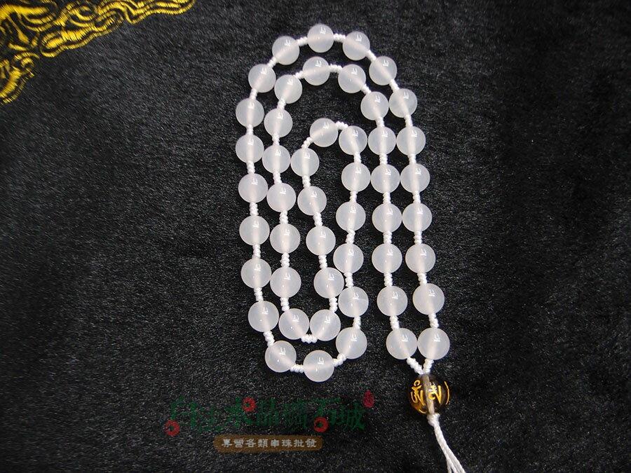 白法水晶礦石城 白玉髓 白瑪瑙 8mm 色澤 特級品- 項鍊 飾材料