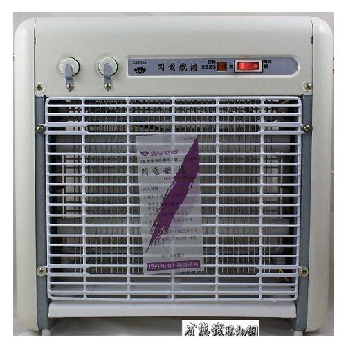《省您錢購物網》 全新~圓心高效率20W閃電鐵捕 捕蚊燈(FEI-20W)+贈大嘴猴魔鏡電子時計