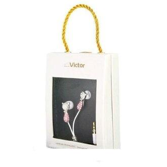 《省您錢購物網》 全新~ Victor]波斯貓水晶耳塞式耳機 (MSEB129WS)