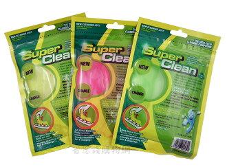 《省您錢購物網》全新~新一代 Super Clean 神奇魔力 去塵膠*3入裝