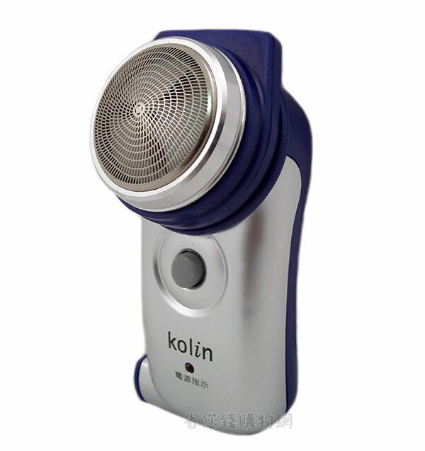 《省您錢購物網》 全新~歌林電動刮鬍刀(KSH-R1000W)