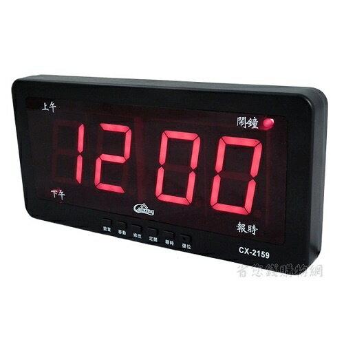 《省您錢購物網》 全新~家用/車用大數字LED數位時鐘