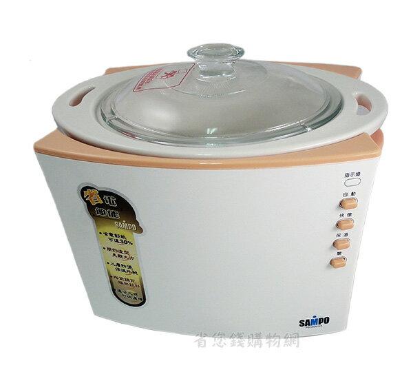 《省您錢購物網》全新~聲寶SAMPO 養生2公升陶瓷燉鍋 (TQ-L6201CL )買一台送一台