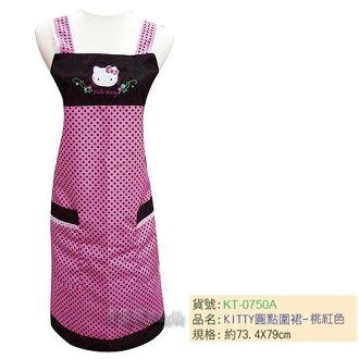 《省您錢購物網》全新~KITTY圓點圍裙(KT-0750A)桃紅色