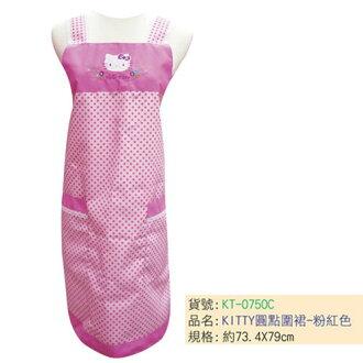 《省您錢購物網》全新~KITTY圓點圍裙(KT-0750C)粉紅色