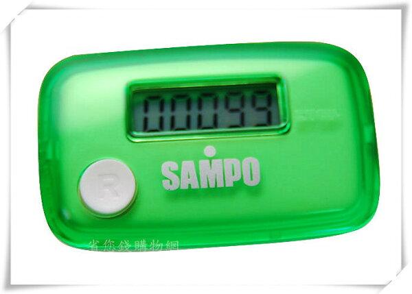 省您錢購物網:《省您錢購物網》近全新福利品~【聲寶SAMPO】輕巧型計步器(JB-B1009L)買一台送一台