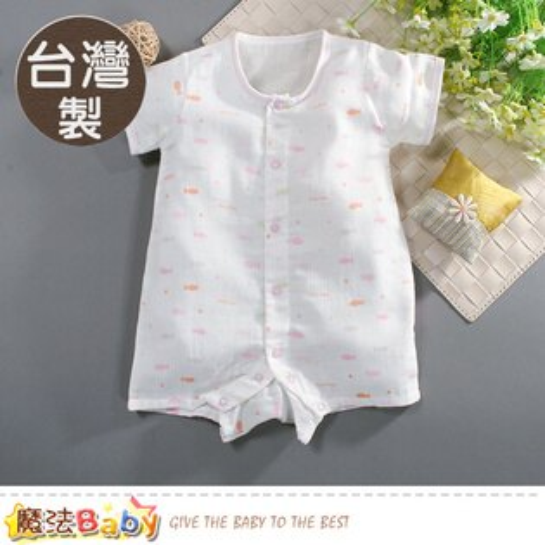 包屁衣台灣製嬰兒純棉紗布短袖兔裝魔法Baby~b0053