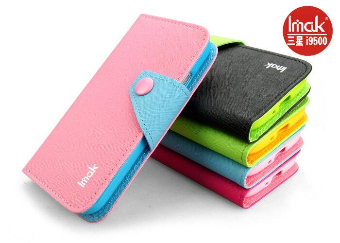 ☆三星Samsung i9500 S4 艾美克IMAK 十字紋撞色皮套 i9500 手機支架保護套【清倉】