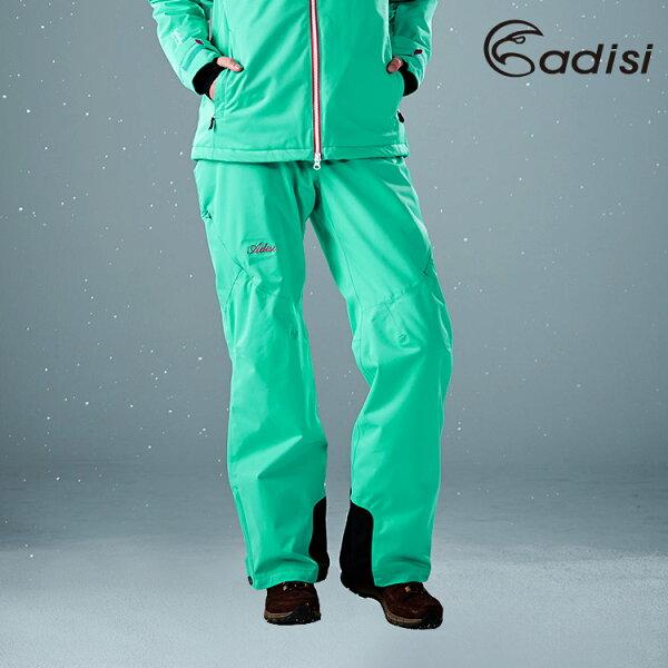 ADISI女Primaloft防水透氣保暖雪褲AP1621051(S~2XL)城市綠洲專賣(滑雪、防風、柔軟)