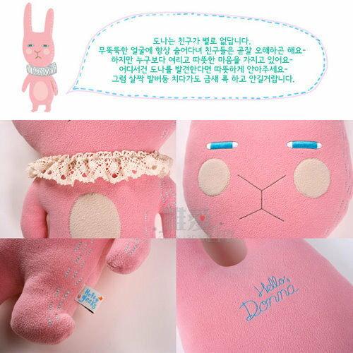 【真愛日本】11072100014 一代森林家族娃M-唐娜兔 療癒系Hello Geeks 娃娃 玩偶 抱枕