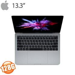 Apple MacBook Pro 13.3/2.3GHz/8GB/128GB 灰*MPXQ2TA/A