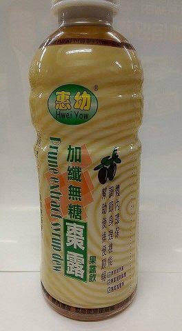惠幼黑棗精華露(無糖)330ml
