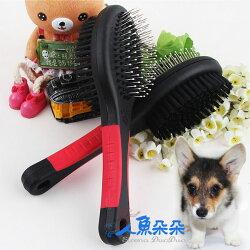 寵物兩面梳 犬貓兔梳毛專用  專業雙面兩用梳子 除廢毛兩用梳子 現貨 長期