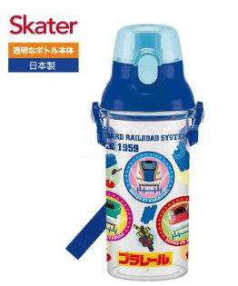 日本【Skater】直飲透明水壺480ML-鐵道王國
