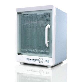 台灣【奇哥】第2代紫外線烘乾消毒鍋
