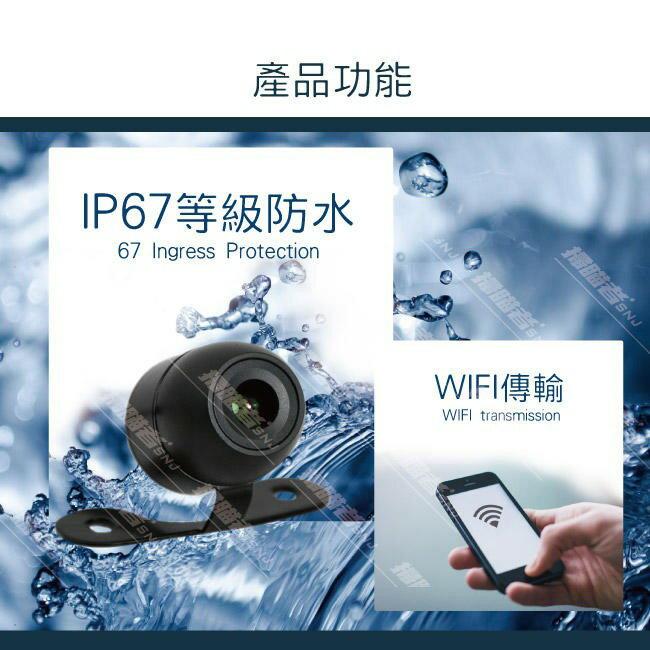 R7s 掃瞄者【RX5-雙鏡頭 機車行車記錄器】前後1080P F1.8光圈 135度廣角 重力感測〔送32G〕