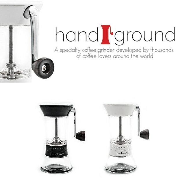 Handground 純淨白 /  極致黑 手搖磨豆機 咖啡磨豆機《vvcafe》 0