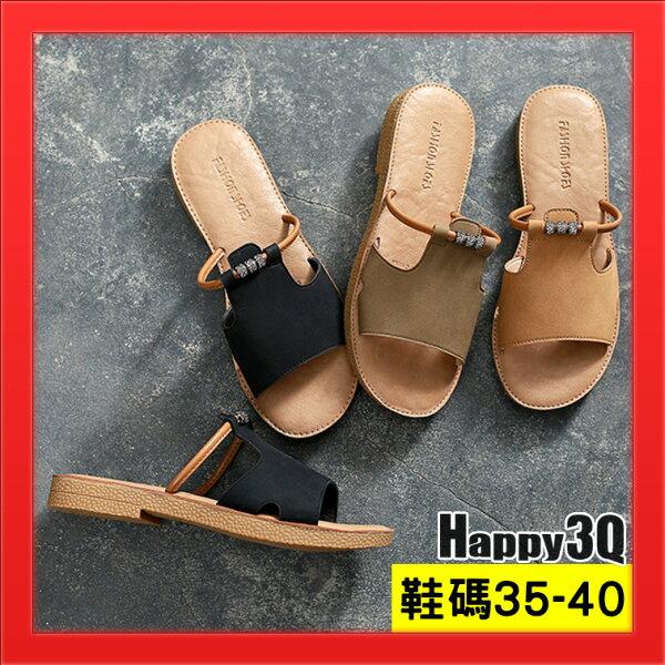 女鞋涼鞋百搭素色拖鞋平底拖鞋子一字型懶人鞋子-黑卡其駝35-40【AAA4311】