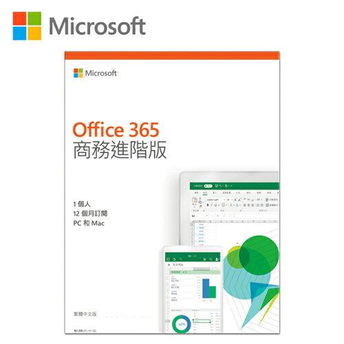 【Microsoft微軟】Office365商務進階版12個月訂閱【三井3C】