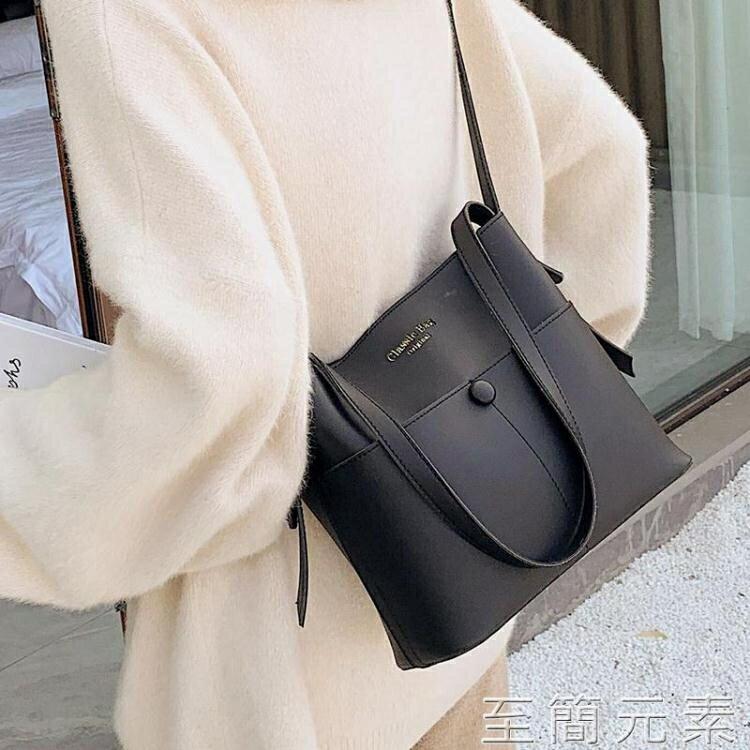 台灣現貨 高級感托特包包新款潮大容量ck通勤女包斜背小眾設計網紅百搭 新年鉅惠