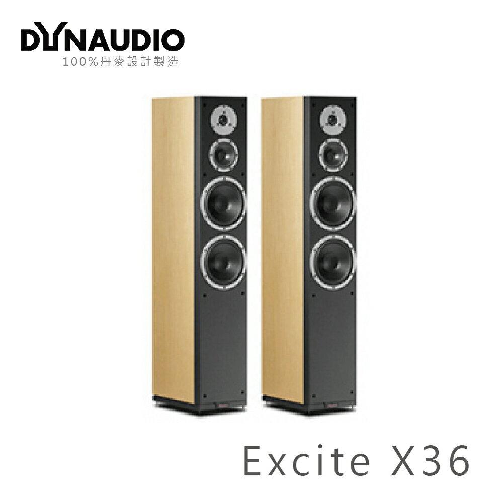 <br/><br/>  【丹麥 Dynaudio】Excite X36 落地式喇叭(黑鋼烤/白楓木)<br/><br/>