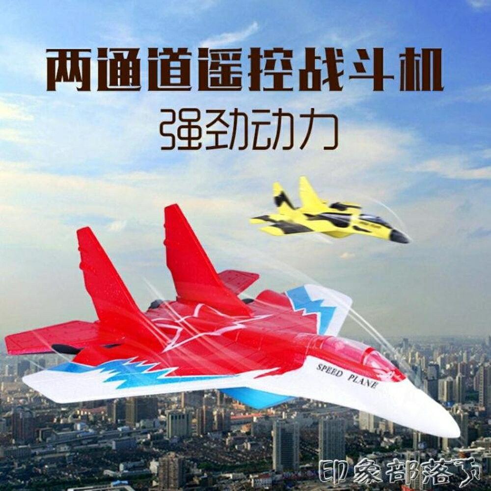 遙控航模飛機固定翼滑翔機成人兒童蘇27戰斗無人航拍飛機玩具充電 MKS全館免運