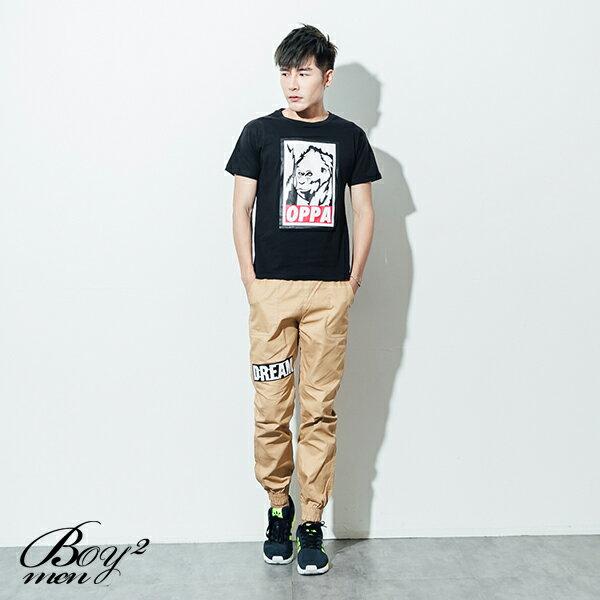 ☆BOY-2☆【ND5462】短袖T恤休閒簡約拼接色塊猩猩猴子OPPA壓框印花短T 2