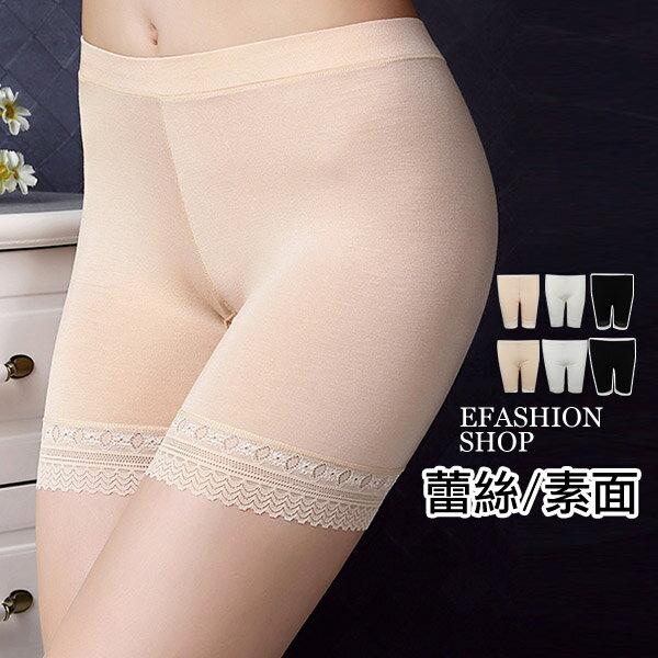 中大尺碼透氣彈力三分安全褲-eFashion預【H16501011】