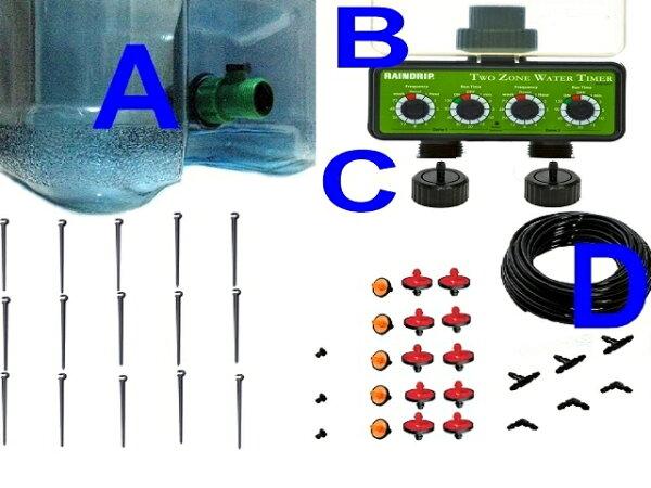 20公升水桶式Raindrip雙孔定時滴灌套裝系列(15組滴灌)