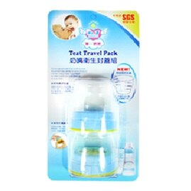 『121婦嬰用品館』第一寶寶 奶嘴衛生封蓋組 - 藍(2入) 0