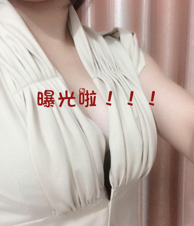 防走光防露乳溝內衣遮片(1組3入)