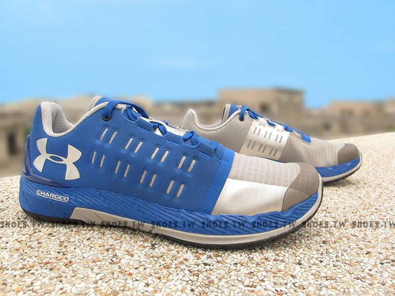 《5折出清》Shoestw【1276524-907】UNDER ARMOUR 慢跑鞋 Charged Core 藍銀 訓練鞋 男生