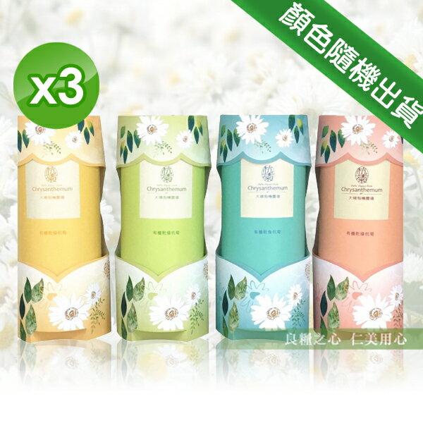 大埔有機農場 有機乾燥杭菊(20g/罐)x3 菊花茶