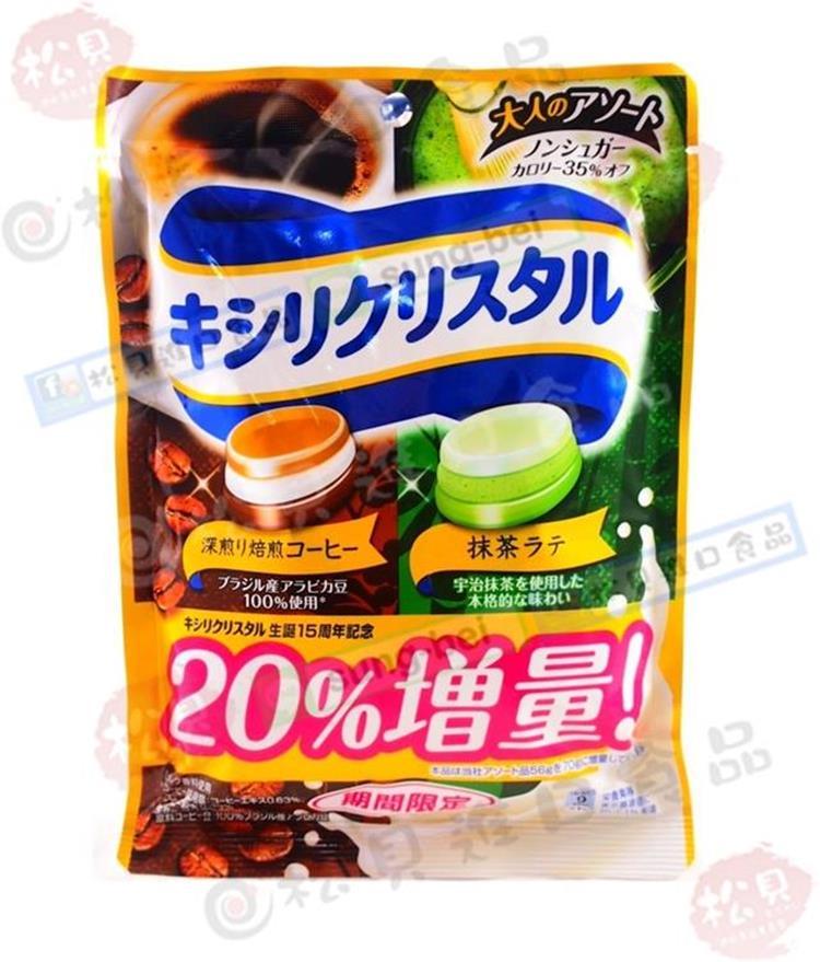 《松貝》三星綜合水果糖74g【4547894702666】ca58