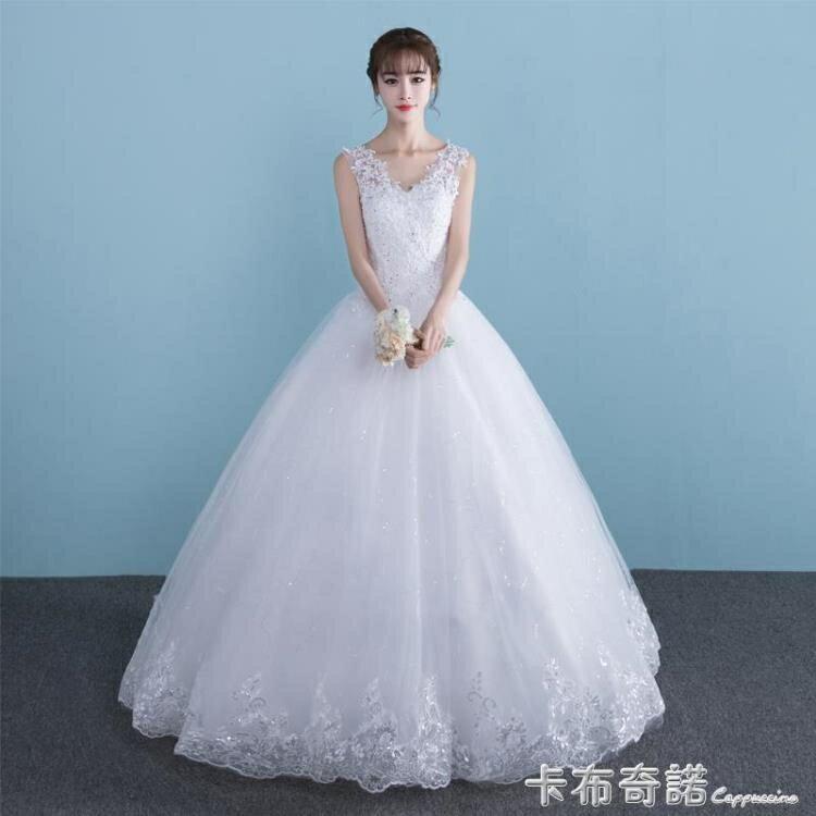 婚紗禮服新款春夏季新娘結婚雙肩V領齊地顯瘦孕婦中袖婚紗女